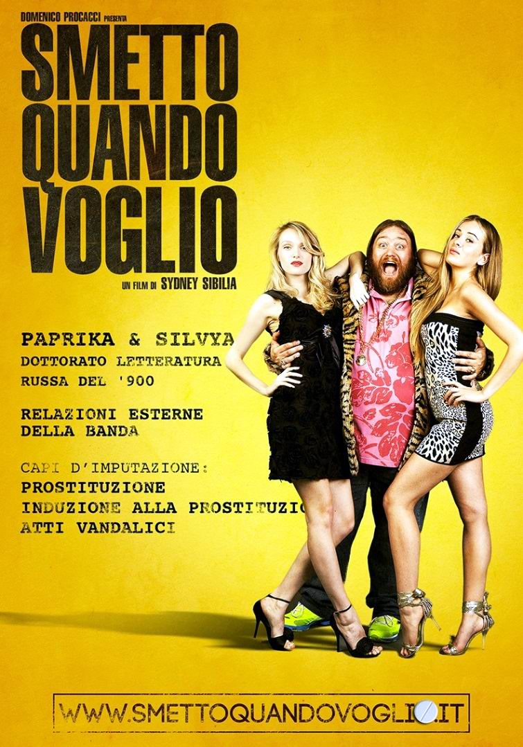 Захочу и соскочу / Smetto quando voglio (2014): постер