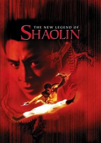 Легенда о Красном драконе / Hung Hei Kwun: Siu Lam ng zou / The New Legend of Shaolin (1994): постер