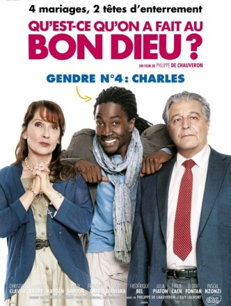 Безумная свадьба / Qu'est-ce qu'on a fait au Bon Dieu? (2014): постер