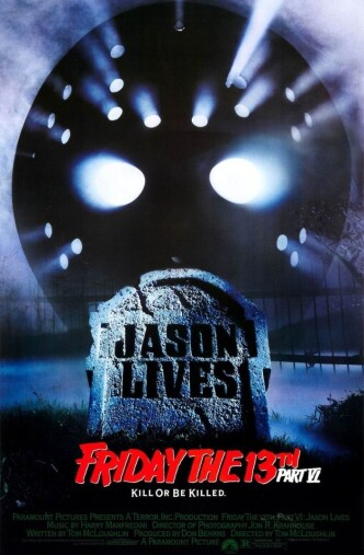 Пятница, 13-е: Джейсон жив / Friday the 13th Part VI: Jason Lives (1986): постер