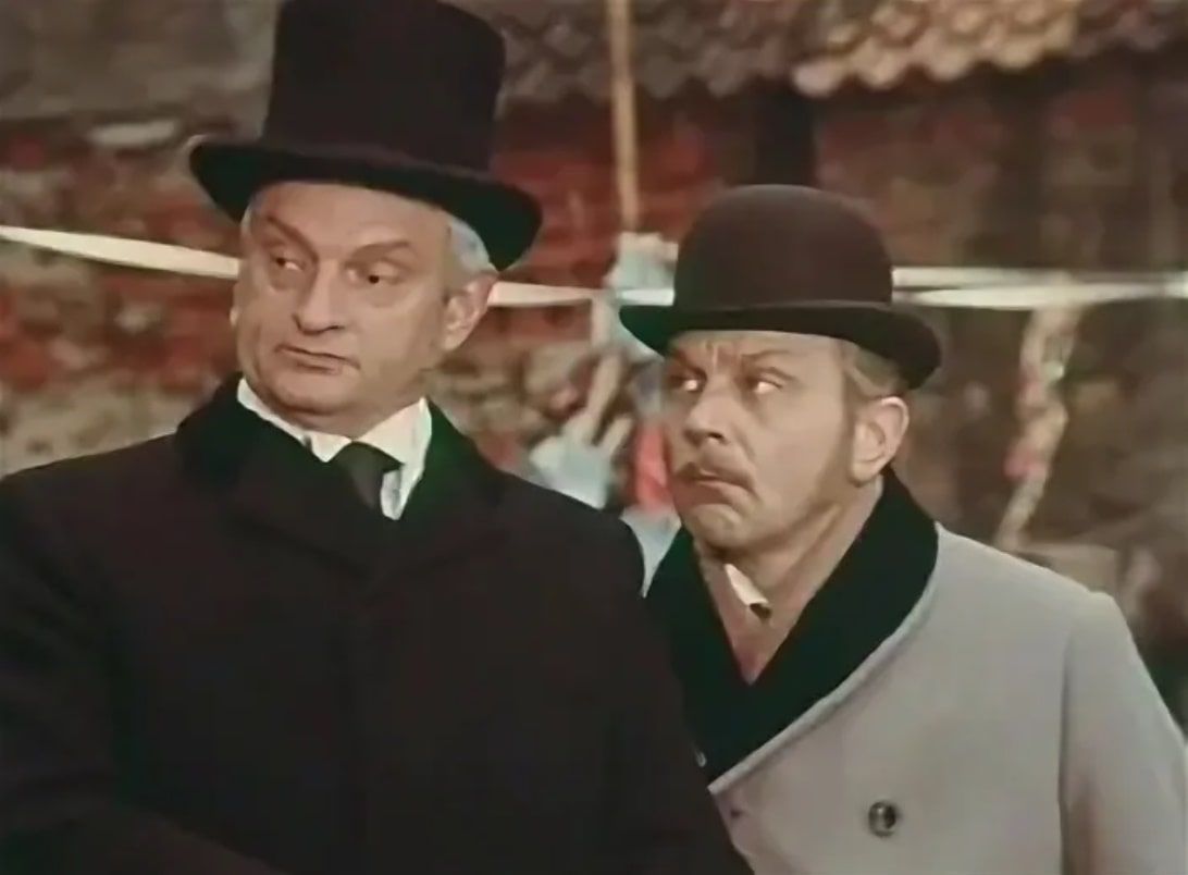 Голубой карбункул / Goluboy karbunkul (1980) (ТВ): кадр из фильма