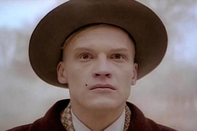 Серп и молот / Serp i molot (1994): кадр из фильма