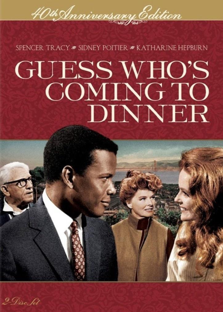 Угадай, кто придёт к обеду? / Guess Who's Coming to Dinner (1967): постер