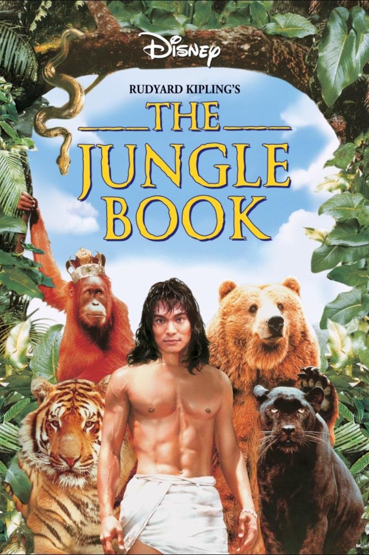 Книга джунглей / The Jungle Book (1994): постер