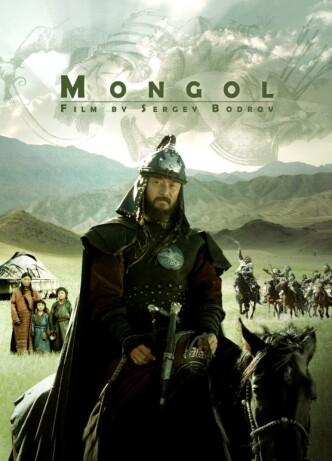 Монгол / Der Mongole / Da mo ying xiong (2007): постер
