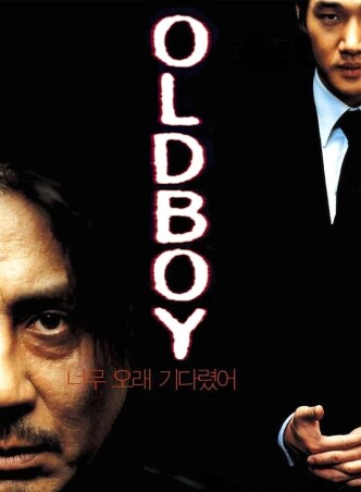 Олдбой / Oldeuboi (2003): постер
