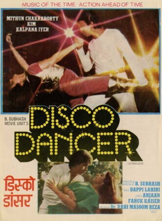 Танцор диско / Disco Dancer (1982): постер