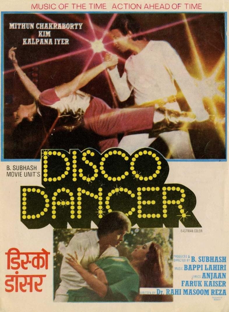 Танцор диско / Disco Dancer (1982): постер