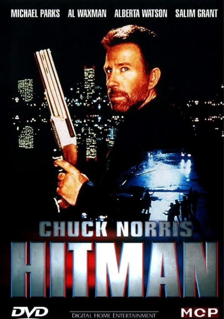 Агент / The Hitman (1990): постер