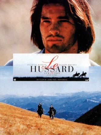 Гусар на крыше / Le hussard sur le toit (1995): постер