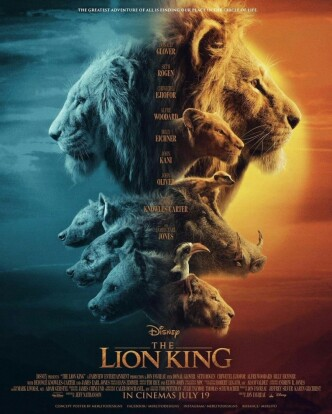 Король Лев / The Lion King (2019): постер