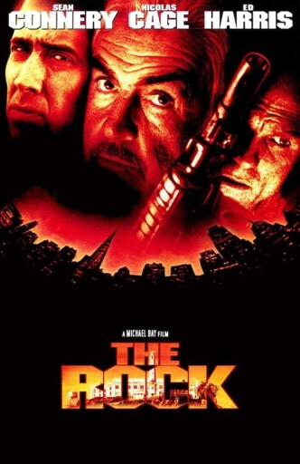 Скала / The Rock (1996): постер