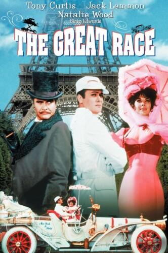 Большие гонки / The Great Race (1965): постер