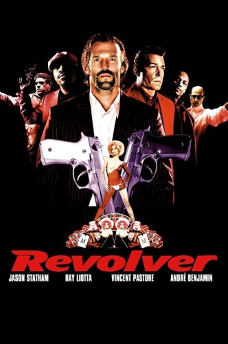 Револьвер / Revolver (2005): постер
