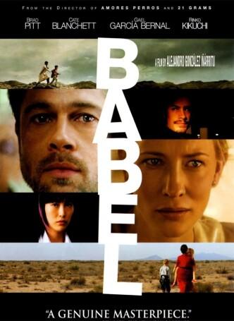 Вавилон / Babel (2010): постер